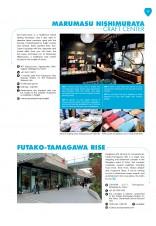 Japan Walker VOL. 01 (English)
