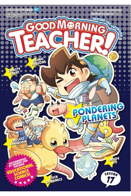 Good Morning Teacher 17